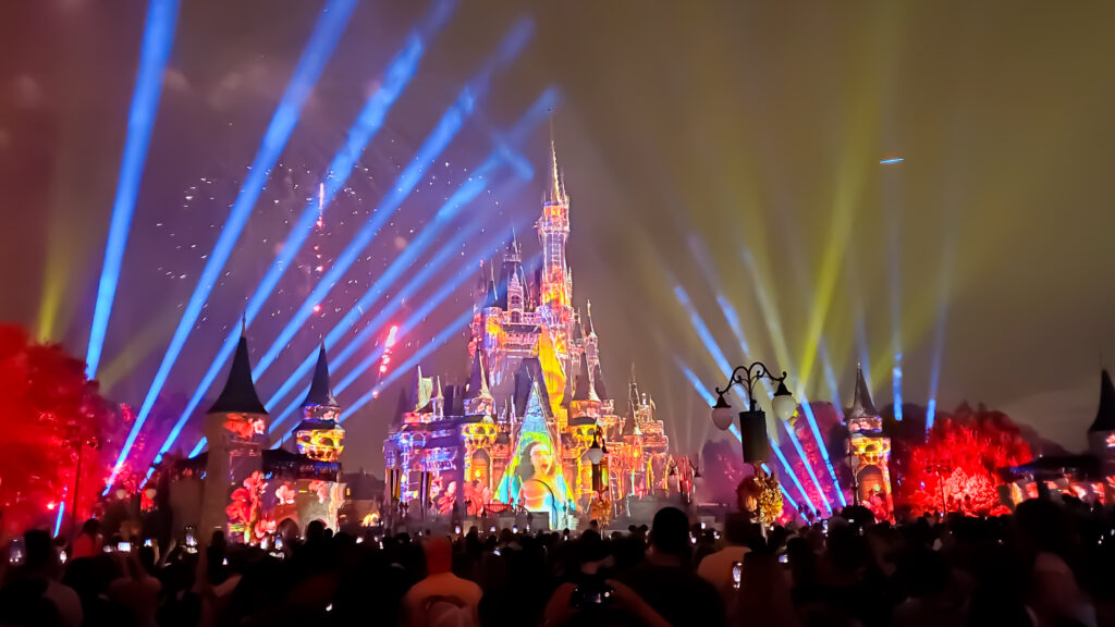 Cinderella Castle  -- Happily Ever After